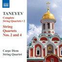 作曲家名: Ta行 - タネーエフ(1856-1915):弦楽四重奏曲全集 第2集