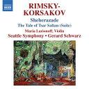 リムスキー=コルサコフ(1844-1908):シェエラザード