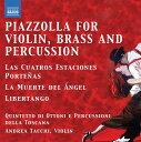 樂天商城 - ピアソラ(1921-1992):ヴァイオリン、金管五重奏、パーカッションによるタンゴ集