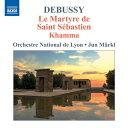 作曲家名: Ta行 - ドビュッシー:管弦楽作品集4- 聖セバスティアンの殉教/カンマ/リア王