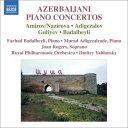 樂天商城 - アゼルバイジャンのピアノ協奏曲集