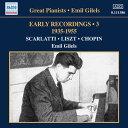作曲家名: Ra行 - グレート・ピアニスト・シリーズ/エミール・ギレリス 初期録音集第3集(1935-1955)