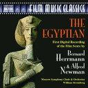 作曲家名: Sa行 - ハーマン/ニューマン:映画音楽「エジプト人」