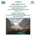 樂天商城 - グリーグ:「ペール・ギュント」第1組曲, 第2組曲/十字軍の兵士シグール/ベルグリオット