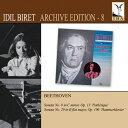 Composer: Ha Line - イディル・ビレット/アーカイヴ・エディション 第8集 - ベートーヴェン:ピアノ・ソナタ第8番, 第29番