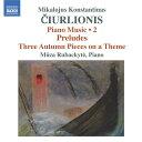 作曲家名: Ta行 - チュルリョーニス:ピアノ作品集 第2集