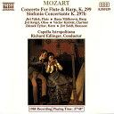 モーツァルト:フルートとハープのための協奏曲ハ長調
