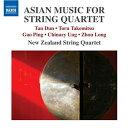 作曲家名: Ta行 - アジアの弦楽四重奏曲集