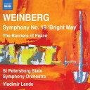 作曲家名: Wa行 - ミェチスワフ・ワインベルク:交響曲第19番「輝く五月」Op.142他