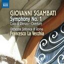Composer: Sa Line - ズガンバーティ:交響曲第1番・コラ・ディ・リエンツォ