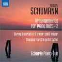 シューマン:ピアノ連弾のための編曲集 第2集