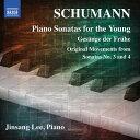 Composer: Ma Line - シューマン:子供のためのピアノ・ソナタ集 Op. 118/暁の歌