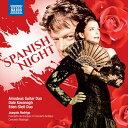 スペインの夜 〜ロドリーゴ:ギター協奏曲集