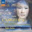 樂天商城 - ソウサ・カルバーリョ:歌によるカンタータ「アンゲリカ」(1778)[2CDs]