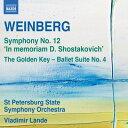 作曲家名: Wa行 - ヴァインベルク:交響曲 第12番「D.ショスタコーヴィチへの思い出に」 他