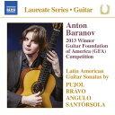 其它 - 期待の新進演奏家シリーズ/アントン・バラノフ(ギター) ギター・リサイタル