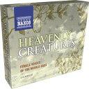 ヒルデガルト・フォン・ビンゲン他 中世の女声合唱集《Heavenly Creatures》(3枚組)