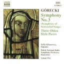 作曲家名: Ka行 - グレツキ:交響曲第3番「悲歌のシンフォニー」/3つの古代風小品