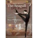 かもめ~アントン・チェーホフの戯曲による2幕のバレエ(DVD)