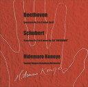 ベートーヴェン:交響曲第5 番「運命」、シューベルト:交響曲第7番「未完成」