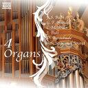 天上のオルガン〜バロック音楽を中心にパイプオルガンとポジティフオルガンで聴く大ホールと礼拝堂の響き[32bit/384kHz WAV FILE収録DVD-R]