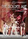 ボリショイ・バレエ《THE GOLDEN AGE-黄金時代》[DVD]