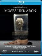 シェーンベルク:モーゼとアロン