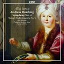 交響曲 - 「トルコ風に」 18世紀のトルコ風音楽集