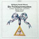 作曲家名: Ma行 - モーツァルト:フリーメイソンの音楽集