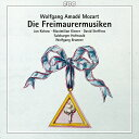 Composer: Ma Line - モーツァルト:フリーメイソンの音楽集