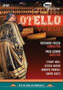 ヴェルディ: 歌劇《オテロ》