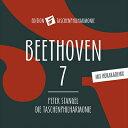 作曲家名: Ma行 - ベートーヴェン:交響曲 第7番 イ長調 Op.92
