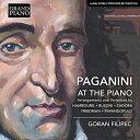 Rakuten - パガニーニをピアノで 5人の作曲家による編曲と変奏曲集