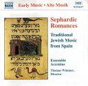樂天商城 - スペインの伝統ユダヤ音楽(アクサンチュス・アンサンブル)