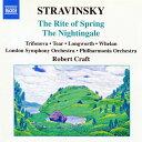 Composer: Sa Line - ストラヴィンスキー:バレエ音楽「春の祭典」/歌劇「ナイチンゲール」
