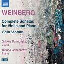 樂天商城 - ヴァインベルク:ヴァイオリンとピアノのためのソナタ全集[2枚組]