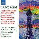 樂天商城 - サン=サーンス:ヴァイオリンと管弦楽のための作品集