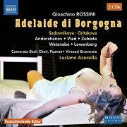 ロッシーニ: 歌劇《ブルゴーニュのアデライーデ》