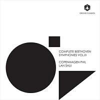 ベートーヴェン: 交響曲 第9番 ニ短調 Op.125