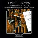Composer: Ha Line - 【在庫処分特価!】ハイドン:交響曲第47番、第62番、第75番 ジークハルト&シュトゥットガルト室内管