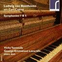 樂天商城 - ベートーヴェン:交響曲 第1番&第5番 カール・ツェルニーによる4手ピアノ編曲版