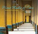 樂天商城 - キューバのピアノ音楽集