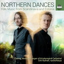 Composer: Ma Line - NORTHERN DANCES