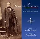 Composer: Ma Line - Fantaisie de Servais - ファンタジー ドゥ セルヴェ