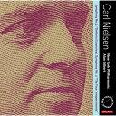 Orchestral Music - カール・ニールセン:交響曲&協奏曲全集第1集