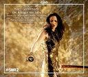 作曲家名: Ma行 - カール・ゴルトマルク:歌劇「シバの女王」4幕[3CDs]