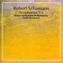 Composer: Sa Line - シューマン:交響曲全集(ヨアヒム・ドラハイム校訂による新シューマン・エディション、ブライトコプフ原典版) [Hybrid SACD]