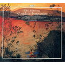 作曲家名: A行 - アッテルベリ:交響曲全集 - 交響曲 第1番-第9番/交響詩「河 - 山から海まで」(5枚組)