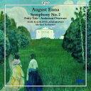Composer: A Line - アウゴスト・エナ:交響曲第2番、交響的絵画『おとぎ話』、序曲『アンデルセン』