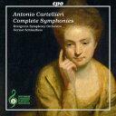 作曲家名: Ka行 - アントニオ・カシミール・カルテッリエリ:交響曲全集